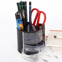 多功能笔筒 商务办公笔座笔架组合抽屉式笔桶笔插桌面文具收纳盒