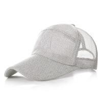 帽子男士夏天遮阳帽户外防晒太阳帽棒球帽亚麻夏季网帽透气鸭舌帽 (56-63cm)送冰丝袖套