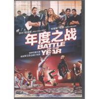 (新索)年度之战DVD9( 货号:779944626)