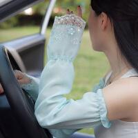 夏季长款防晒手套女蕾丝雪纺薄款开车骑车手臂套袖套户外遮阳大码 纯色绣花 蓝绿色 均码