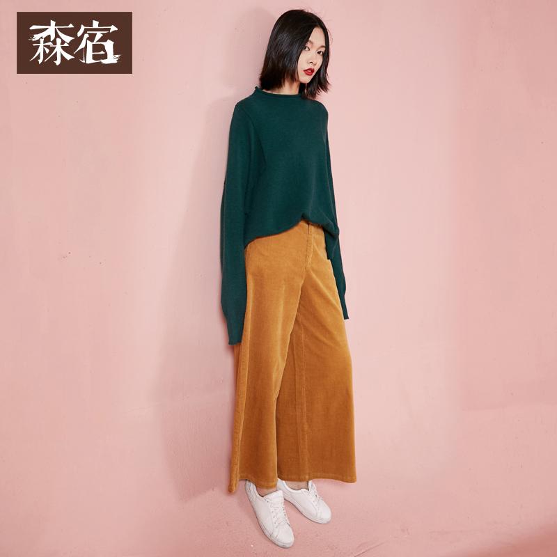 森宿P暖驼树绿冬装新款文艺复古纯色灯芯绒阔腿休闲裤子女