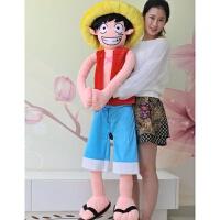 情人节礼物动漫海贼路飞公仔大号玩偶布娃娃乔巴毛绒玩具创意礼品