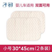 婴儿彩棉隔尿垫用品防水可洗床垫新生儿床垫纯棉透气月经垫 2条装( 30*45cm)婴儿车适用