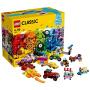 【当当自营】LEGO乐高多轮创意拼砌篮 10715