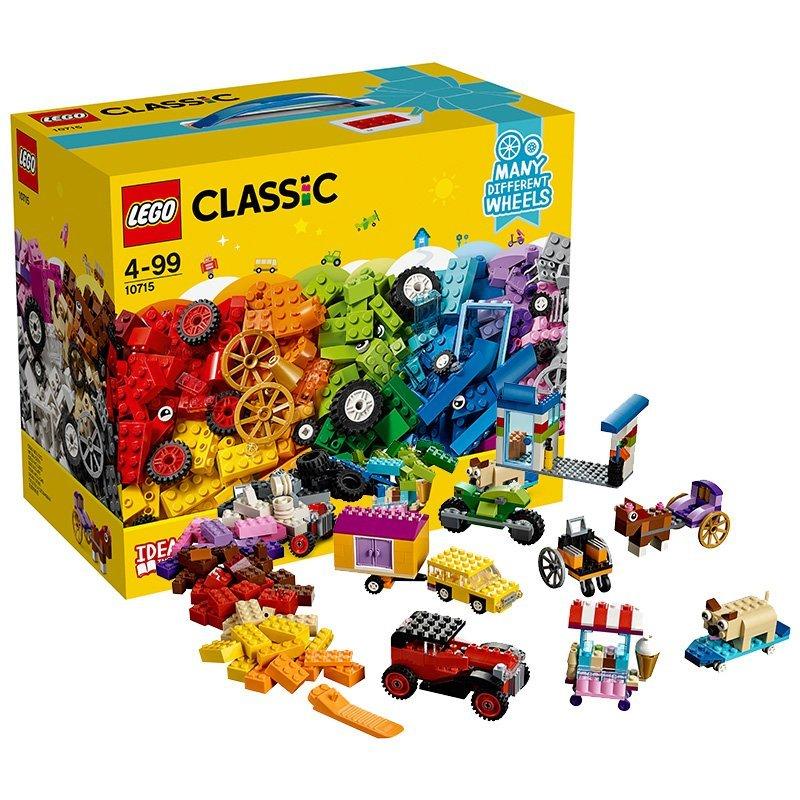 【当当自营】LEGO乐高多轮创意拼砌篮 10715材质安全妈妈放心 小灵感大快乐 爱拼才会赢