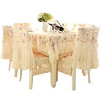 欧式餐桌布椅套椅垫套装茶几桌布长方形蕾丝餐桌椅子套罩现代家用