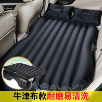 汽车充气床垫后排气垫床长安CS95 CS75 55车载旅行床轿车SUV睡垫SN2808 牛津布分体黑色