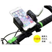 牢固耐用导航架骑行配件通用自行车手机支架防摔山地车电动车摩托车