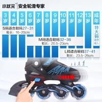 溜冰鞋儿童全套装男女直排初学者轮滑鞋成年滑冰旱冰鞋