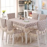简约现代布艺餐桌布艺餐椅垫椅套欧式椅子套罩椅座坐垫套装家用j 卡其色 爱心咖