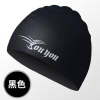 硅胶泳帽女男防水长发 韩国时尚可爱护耳游泳装备不勒头游泳帽