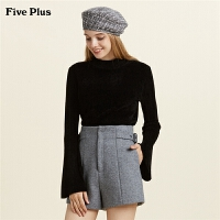 Five Plus女装喇叭长袖套头毛衣女圆领打底衫上衣修身纯色