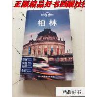 【二手旧书9成新】Lonely Planet旅行指南系列 柏林