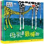 我从哪里来(1-4册)(全彩) 正版 (韩国)许银美 著,宗黎娟,丛蕾 9787121272417