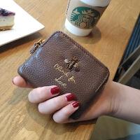 卡包零钱包一体韩版小钱包女短款迷你多功能零钱袋钥匙扣 焦糖色 现货