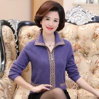 中老年女装秋装新款羊毛上衣开衫中年妈妈装翻领针织衫外套拉链衫