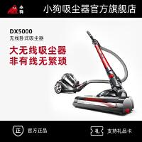 吸尘器 除螨 小狗无线吸尘器家用手持大功率DX5000 Matrix