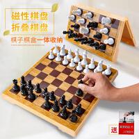 国际象棋磁性棋子儿童小号便携迷你折叠棋盘学生初学者特大号