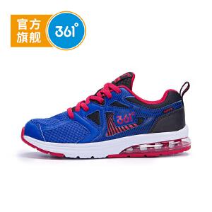 【下单立减2折价:59.8】361° 361度童鞋男童跑鞋春季儿童运动鞋气垫跑鞋男童跑步鞋N717501