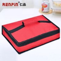RENPIN 仁品饭盒袋保温袋便当包方形加厚大号 手提便当盒袋子牛津布