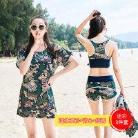比基尼泳衣女ins风三件套新款韩国性感保守遮肚肉显瘦游泳装