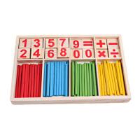 木制玩具儿童数字棒幼儿蒙氏数学运算教具宝宝早教益智玩具