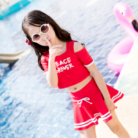 儿童泳衣 女童分体二件套裙式中大童女孩泡温泉学生泳装