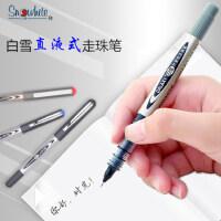 直液式走珠笔白雪针管型0.5黑色中性笔签字笔办公学生用水笔