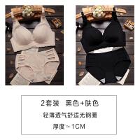 无钢圈文胸套装聚拢收副乳防下垂胸罩薄款小胸无痕内衣套装女 +肤色 两套装