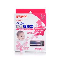 【网易考拉】Pigeon 贝亲 红头粘性细轴婴儿棉棒 双头 50支独立包装