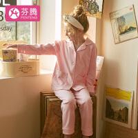 【女装联合 到手价:79元】【领�桓�优惠】芬腾-睡衣女翻领印花*纯棉长袖家居服女童睡衣 粉色