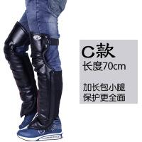 冬季电动车护膝摩托车护膝骑车护腿骑行挡风保暖防寒加厚男女