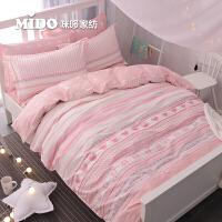 公主风少女心床上用品单人床单被套床上四件套全棉纯棉宿舍三件套