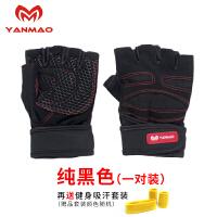 健身手套男器械训练女护掌单杠哑铃锻炼半指防滑引体向上运动护腕