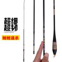 碳素鱼竿超轻超细46调长节手竿2.7/3.6/4.5/5.4米溪流竿