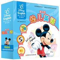 迪士尼幼儿英语 礼盒装共30册 自然拼读幼儿英语启蒙绘本3-6周岁儿童英语书10-12岁三四五六年级小学生中英双语绘本
