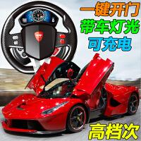超大型遥控汽车可开门方向盘充电动遥控赛车男孩儿童玩具跑车模型