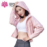 奥义运动跑步健身服女长袖夜跑外套拉链衫瑜伽服上衣连帽运动外套