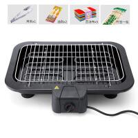 烧烤架 电碳两用无烟电烧烤架烤羊肉串烤肉机烧烤炉