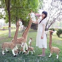 布娃娃玩偶生日礼物仿真长颈鹿公仔毛绒玩具