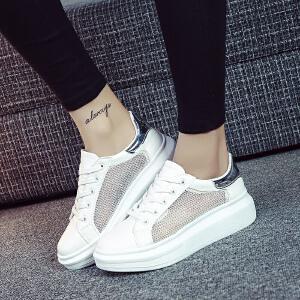 环球 2017夏季新款网鞋女百搭韩版潮小白鞋板鞋厚底运动休闲鞋