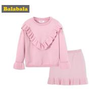 【3折价:80.7】巴拉巴拉童装女童套装儿童两件套秋装新款小童宝宝衣服裙子女