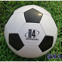 耐踢2号3号4号5号儿童足球幼儿园宝宝小孩中小学生训练中考足球