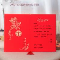 结婚请帖请柬创意2019中国风婚礼红色邀请函个性定制打印喜帖请柬