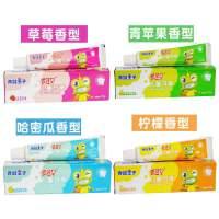 儿童牙刷可吞咽水果味3-12岁宝宝防蛀护龈不含氟牙膏苹果味10岁