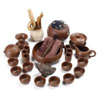 整套宜兴紫砂功夫茶具套装家用陶瓷办公泡茶喝茶茶杯茶壶