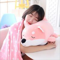 秋田犬公仔睡觉抱枕软体柴犬毛绒玩具仿真趴趴狗抱枕毯三合一生日