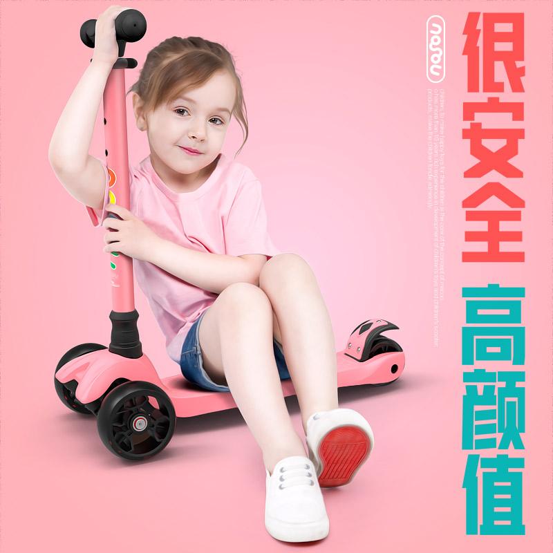 2岁-12岁儿童滑板车四轮小孩折叠闪光滑滑车宝宝踏板车