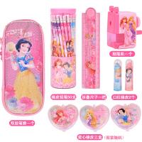 玩偶男生款 男孩 生日礼品迪士尼文具盒套装创意白雪公主小学生女童可爱文具组合双层笔袋铅笔橡皮文具用品