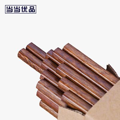 当当优品 鸡翅木筷子10双装当当自营 进口木筷 手工打磨 无漆无蜡无油 做工精细